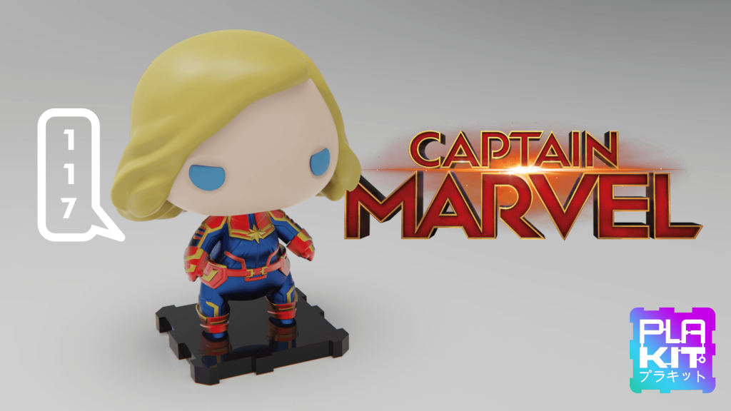 Capitana Marvel STL (3d-work.es)